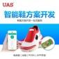 GPS智能�和�鞋方案�_�l 手�C�h程�O控�{牙防�G定位鞋�硬件研�l