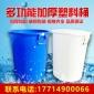 �S家直�N160L塑料桶 食品��酒�l酵家用�λ�塑料水桶 ���w垃圾桶